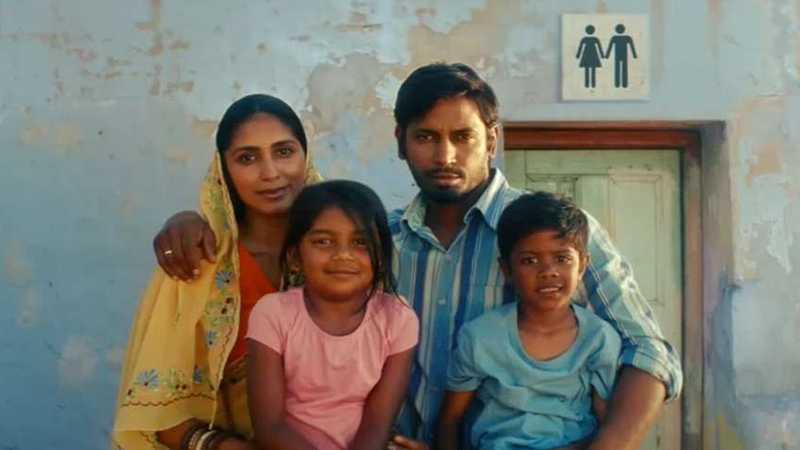 Сімейна фотографія